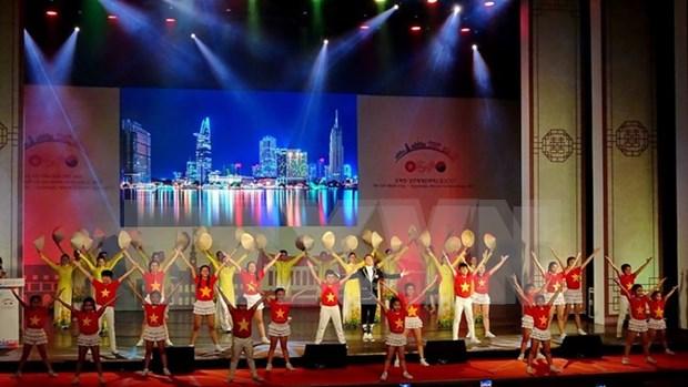 Plus de 4 millions de visiteurs au Festival mondial des cultures Ho Chi Minh-Ville – Gyeongju 2017 hinh anh 1