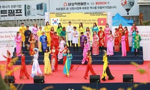 Le tourisme vietnamien presente en Republique de Coree hinh anh 1