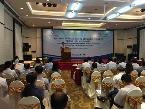Le secteur du contenu numerique vietnamien : une industrie en plein boom hinh anh 1