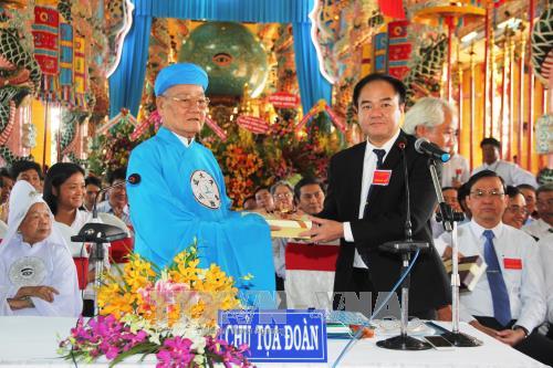 Cloture du congres du Saint-Siege caodaiste de Tay Ninh pour le mandat 2017-2022 hinh anh 1
