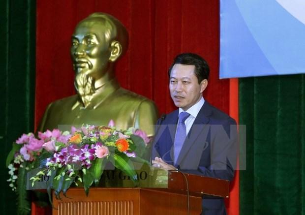 Le Vietnam et le Laos renforceront leur cooperation frontaliere en 2018 hinh anh 1