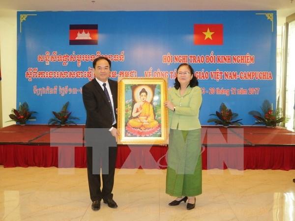 Vietnam-Cambodge : partage d'experiences en matiere de gestion des activites religieuses hinh anh 1