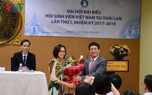Creation d'une association d'etudiants vietnamiens en Thailande hinh anh 1