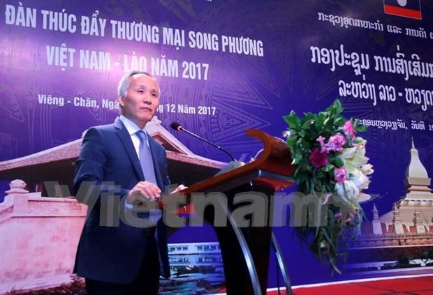 Forum de promotion des echanges commerciaux Vietnam-Laos 2017 hinh anh 2