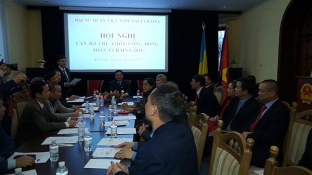 Conference des cadres principaux de la communaute des Vietnamiens en Ukraine hinh anh 1