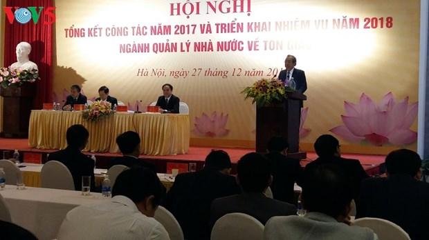 Bilan de la gestion des affaires religieuses en 2017 hinh anh 1