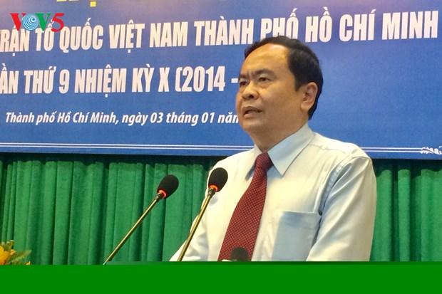 Conference-bilan de l'antenne du FPV de Ho Chi Minh-Ville hinh anh 1