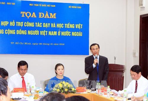 Developpement du vietnamien au sein de la diaspora vietnamienne hinh anh 1