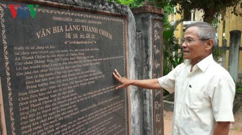 Les vestiges de la citadelle de Thanh Chiem hinh anh 2