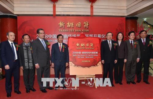 Des peintures sur le Nouvel An lunaire du Vietnam et de la Chine exposees a Pekin hinh anh 1