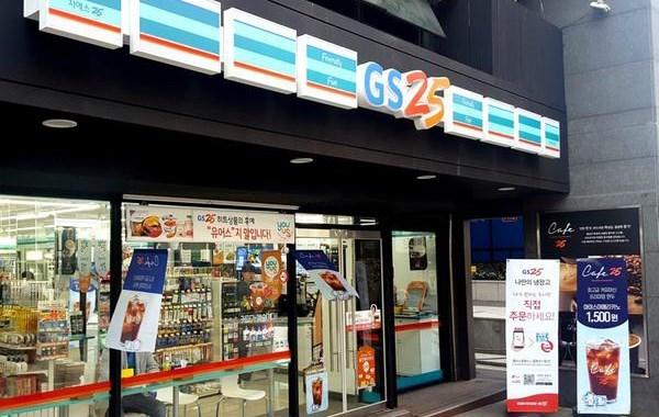 La chaine sud-coreenne de grande distribution GS Retail Co debarque au Vietnam hinh anh 1