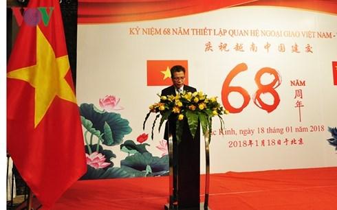 Celebration du 68e anniversaire des relations diplomatiques Vietnam-Chine a Pekin hinh anh 1