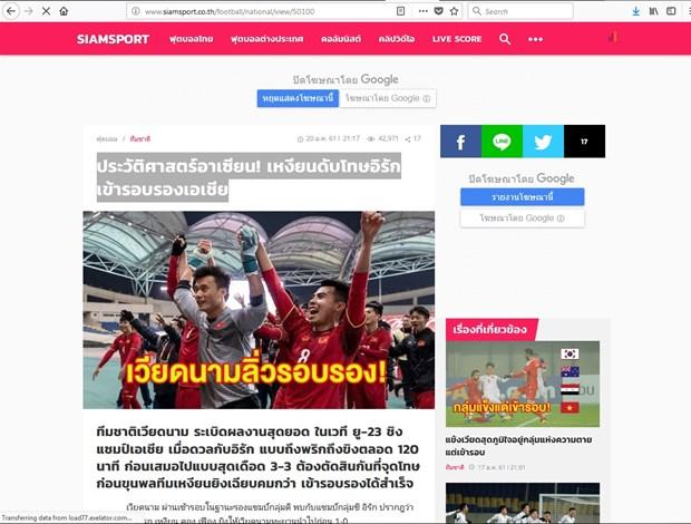 Football : les medias internationaux dithyrambiques apres la victoire du Vietnam face a l'Iraq hinh anh 1
