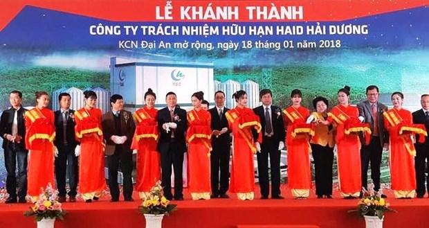 Inauguration d'une usine d'aliments pour animaux de 15 millions de dollars a Hai Duong hinh anh 1