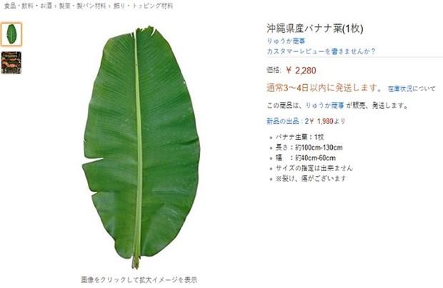 Des produits vietnamiens qui se vendent tres chers sur les sites d'e-commerce hinh anh 1