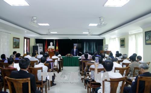Conference-bilan de l'Association generale des Vietnamiens au Laos 2017 hinh anh 1