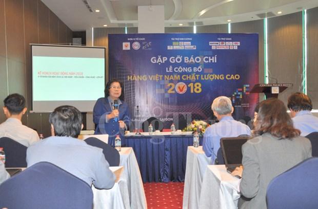 Publier la liste de 640 entreprises laureates de certificats des produits de haute qualite hinh anh 1