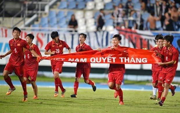 Football : l'U16 du Vietnam participera au tournoi international Japon – ASEAN 2018 hinh anh 1