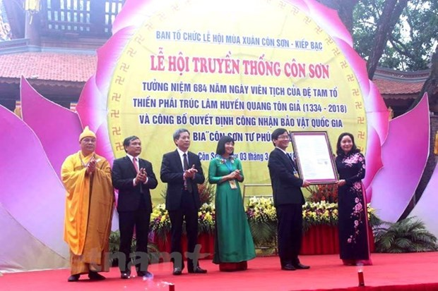 Le festival du printemps de Con Son-Kiep Bac debute hinh anh 1