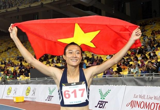 Publication de la liste des 10 jeunes figures exemplaires du Vietnam en 2017 hinh anh 1