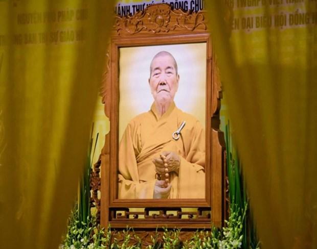 Le bonze superieur Thich Thanh Sam s'est eteint hinh anh 1