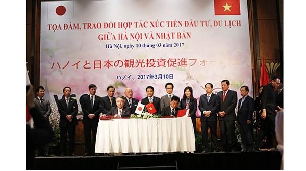 Bientot la conference de promotion de l'investissement et du tourisme Hanoi - Japon hinh anh 1
