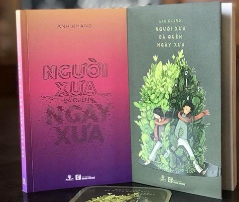 Le Salon du livre de Ho Chi Minh-Ville fait peau neuve pour sa 10e edition hinh anh 2