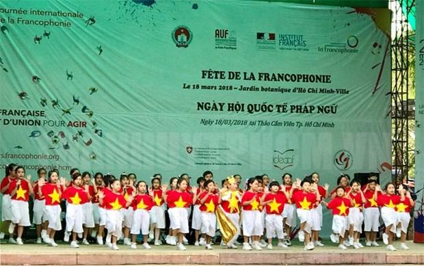 La fete de la Francophonie 2018 a Ho Chi Minh-Ville hinh anh 1