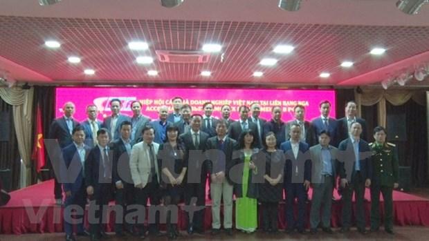 Les entreprises vietnamiennes en Russie cherchent a consolider leurs parts de marche hinh anh 1