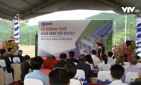 Mise en chantier d'un projet de hautes technologies a Da Nang hinh anh 1