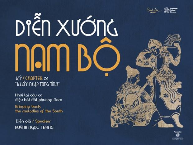 Un projet artistique preserve un chant folklorique dans la region Sud hinh anh 1