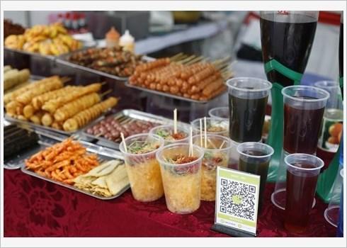 Festival de la culture et de la gastronomie d'Asie a Quang Ninh hinh anh 2