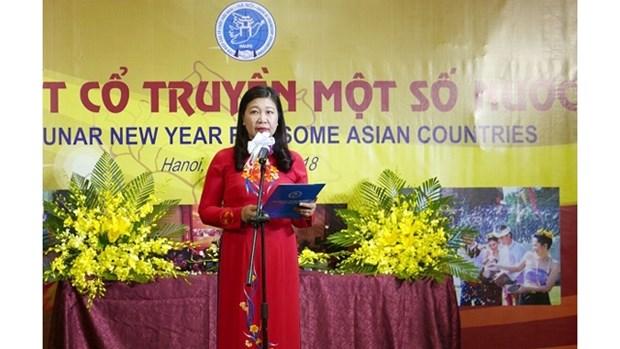 Echange d'amitie a Hanoi en l'honneur du Nouvel An des pays d'Asie hinh anh 1