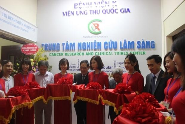 Le premier centre de recherche clinique sur le cancer au Vietnam hinh anh 1