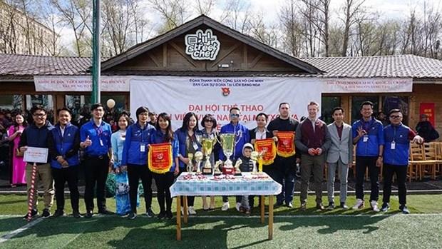 Ouverture d'un festival sportif des etudiants vietnamiens a Moscou hinh anh 1