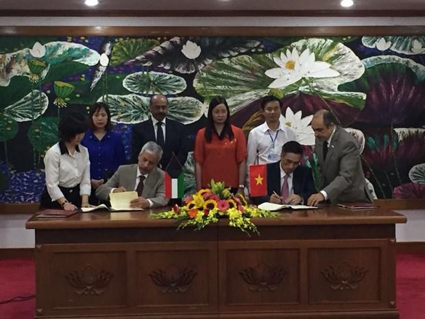 Kuwait Fund octroie 13,6 millions de dollars a un projet de developpement de Ha Giang hinh anh 1
