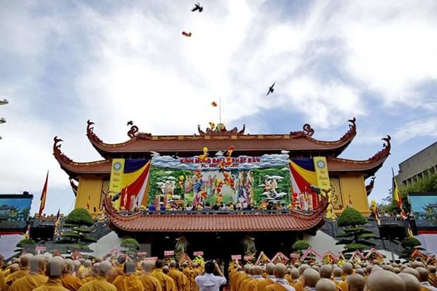 Des visites de responsables a l'occasion du 2562e anniversaire de Bouddha hinh anh 1