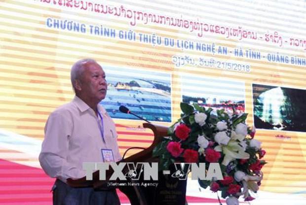 Des provinces du Centre du Vietnam presentent leurs potentiels touristiques au Laos hinh anh 1