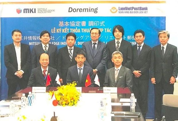Gestion des ressources humaines: LienVietPostBank coopere avec des partenaires japonais hinh anh 1
