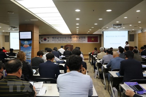 Binh Dinh deroule le tapis rouge aux investisseurs sud-coreens hinh anh 1
