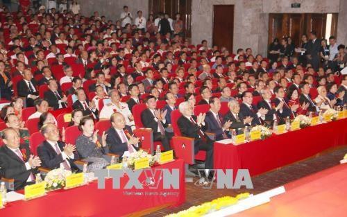 Ceremonie de celebration du 70e anniversaire de l'appel a l'emulation patriotique hinh anh 1