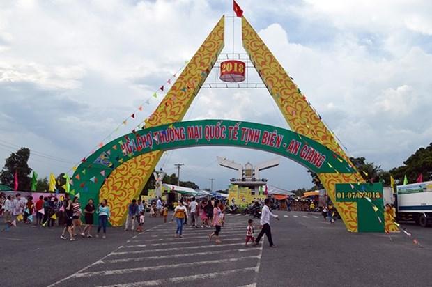 Ouverture de la foire commerciale internationale de Tinh Bien-An Giang hinh anh 1