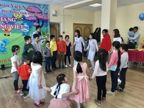 Ouverture d'une classe de langue vietnamienne a Ekaterinbourg (Russie) hinh anh 1