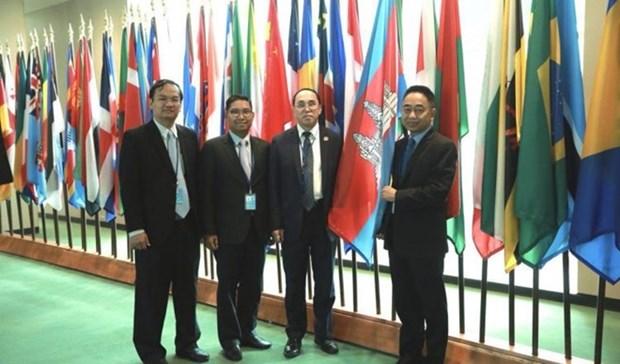 Le Cambodge elu membre au Conseil economique et social de l'ONU hinh anh 1