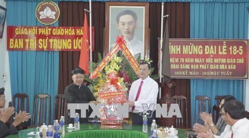 An Giang : celebration des 79 ans de l'Eglise bouddhique Hoa Hao hinh anh 1
