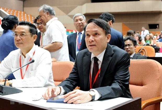 Le Vietnam au Forum de Sao Paulo a Cuba hinh anh 1