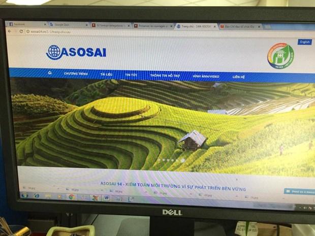 Audit : la 2e reunion du Comite de pilotage de la 14eme Assemblee de l'ASOSAI hinh anh 1