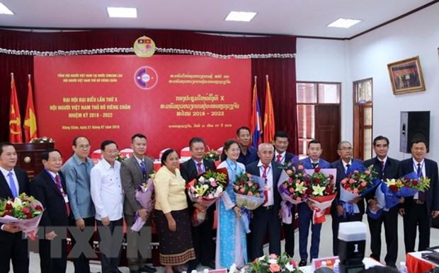 Le Congres de l'Association des Vietnamiens a Vientiane hinh anh 1