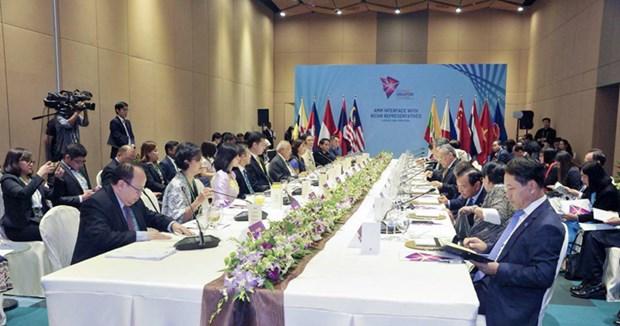 Le Vietnam assiste a des reunions du SEANWFZ et de l'AICHR a Singapour hinh anh 2