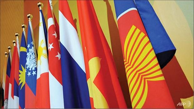 Ouverture de la 51eme conference des ministres des Affaires etrangeres de l'ASEAN hinh anh 1
